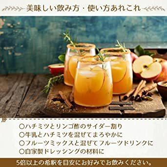 4個 Bragg オーガニック アップルサイダービネガー 日本正規品 946ml (4個セット)_画像8