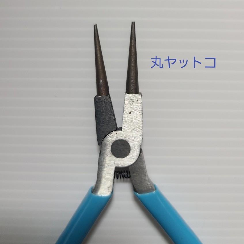 工具3点セット ヤットコ ・ニッパー ハンドメイド
