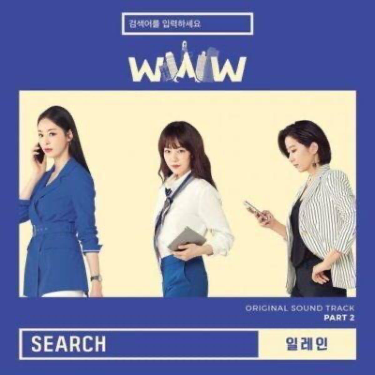 ★検索ワードを入力してくださいwwww★韓国ドラマBlu-ray全話収録!翌日又は翌々日に発送
