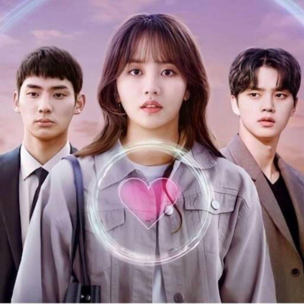 ★恋するアプリseason2★韓国ドラマBlu-ray全話収録!翌日又は翌々日に発送