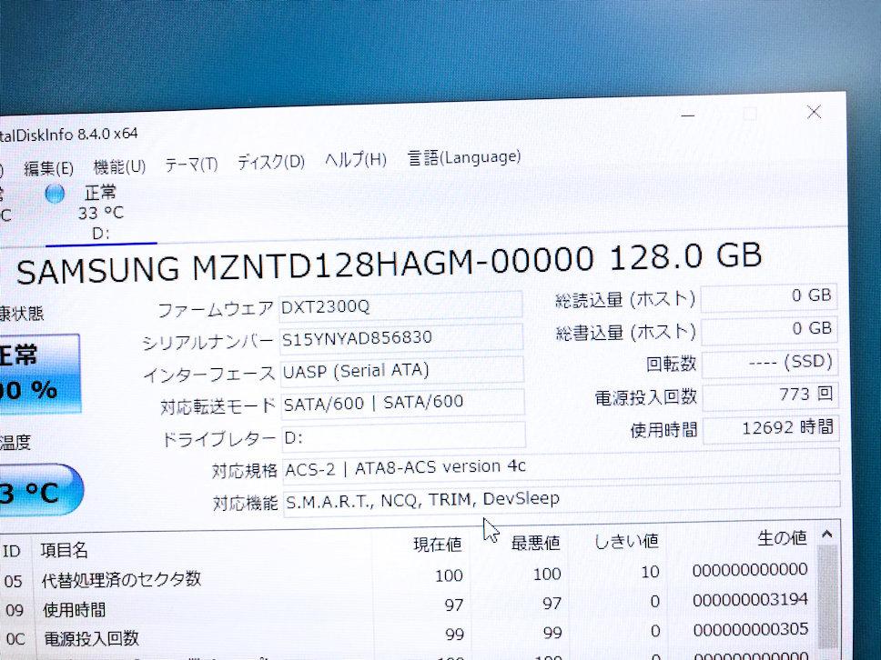 送料無料◆SAMSUNG PM871 MZ-NLN1280 PM871 NGFF M.2 SSD 128GB M.2 Type2280 SATA◆i-165