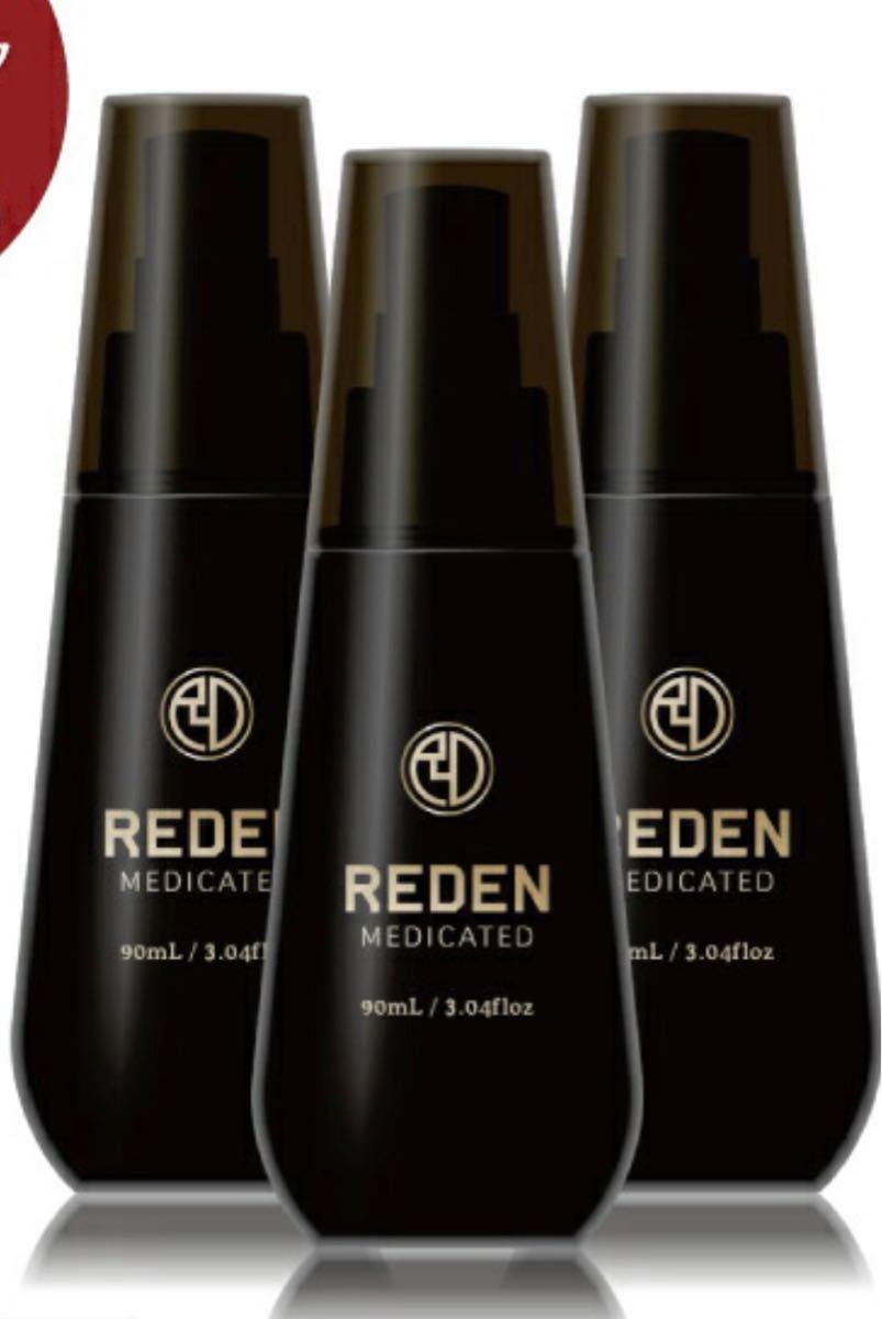 REDEN リデン 3本 3本セット 薬用育毛剤 育毛剤 男性用 女性用 無香料 育毛ローション 育毛トニック 医薬部外品