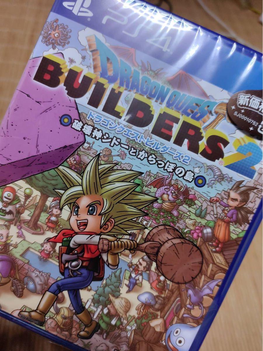 《新品・未開封》ドラゴンクエスト ビルダーズ2 PS4版ソフト