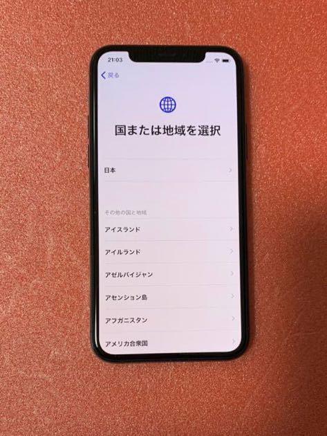 iPhone 11 Pro ジャンク品。_画像1