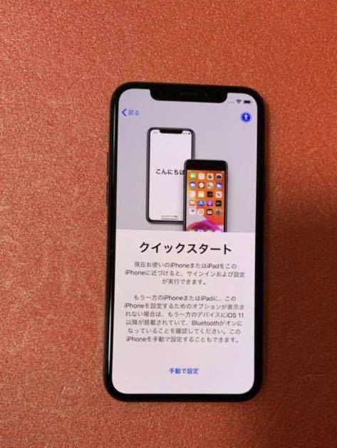 iPhone 11 Pro ジャンク品。_画像2