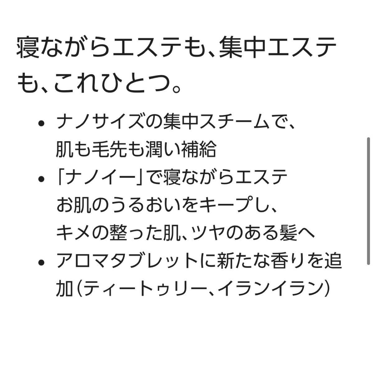 Panasonic スチーマー ナノケア 2Wayタイプ EH-SA67-P