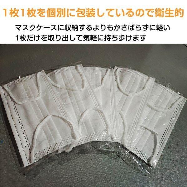 マスク 150枚入り 使い捨て 不織布 個包装 99%カット 大人用 普通サイズ 男女兼用 防塵 花粉 ny341-150_画像3