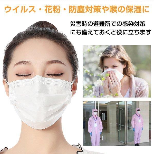マスク 150枚入り 使い捨て 不織布 個包装 99%カット 大人用 普通サイズ 男女兼用 防塵 花粉 ny341-150_画像2