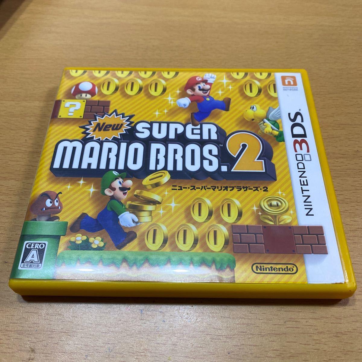 値下げ!Nintendo3DS  2つセット 3DSソフト  スーパーマリオ3Dランド スーパーマリオブラザーズ2