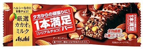新品アサヒグループ食品 1本満足バー シリアルチョコ 1本×9個0D9S_画像1