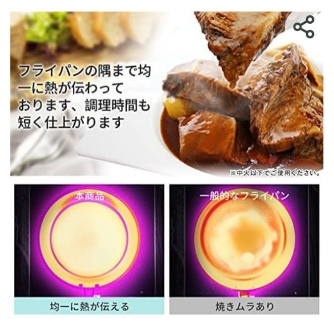 ステンレスフライパン26cm 最高の耐久性焦げ付きにくい ♪ IH ガスオーブン食洗機  ★ダイヤモンドマーブルコーティング