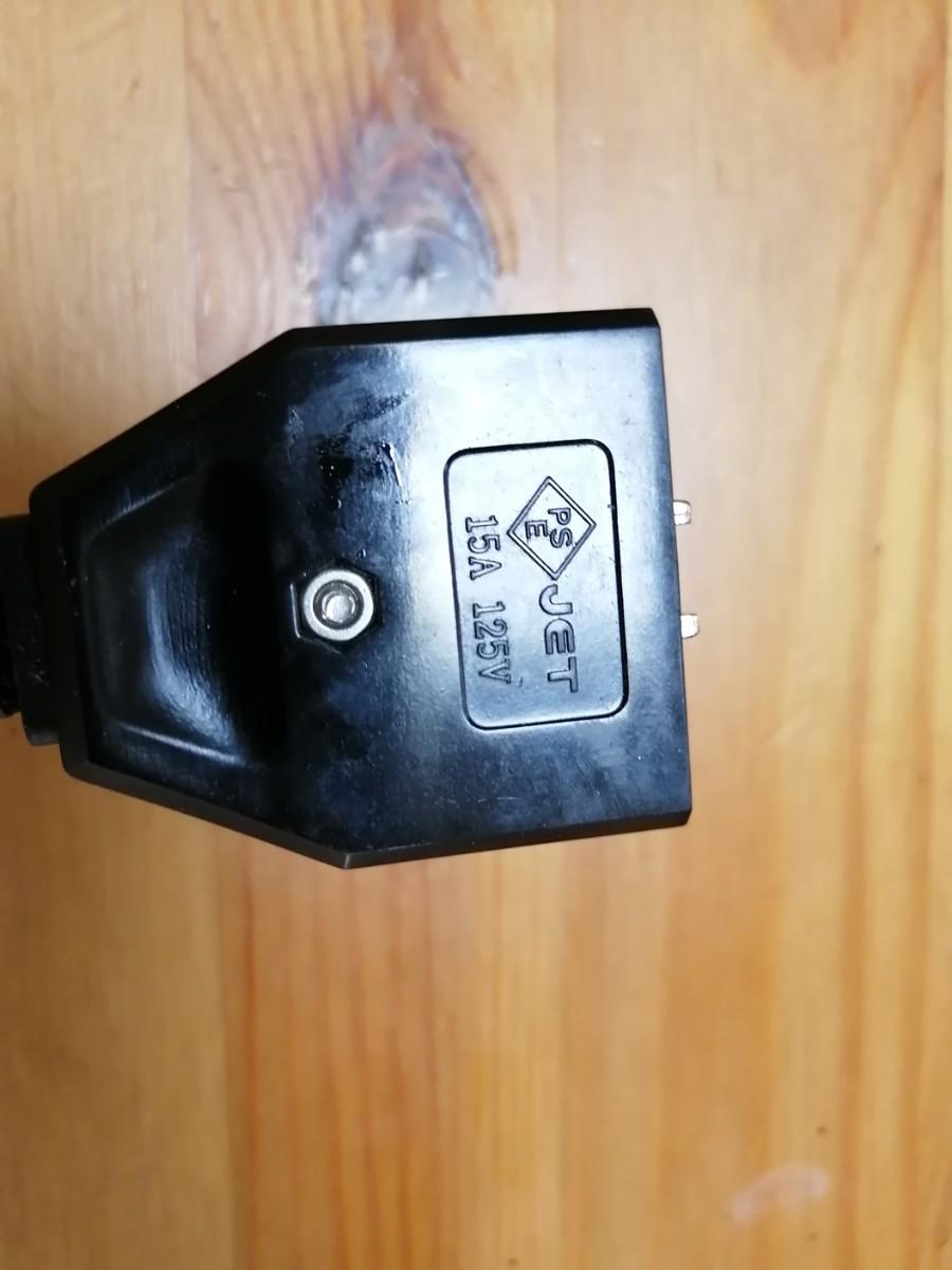 BOE021-CORD BRUNOコンパクト、グランデホットプレート/グリルポット/トースターグリル用電源コード