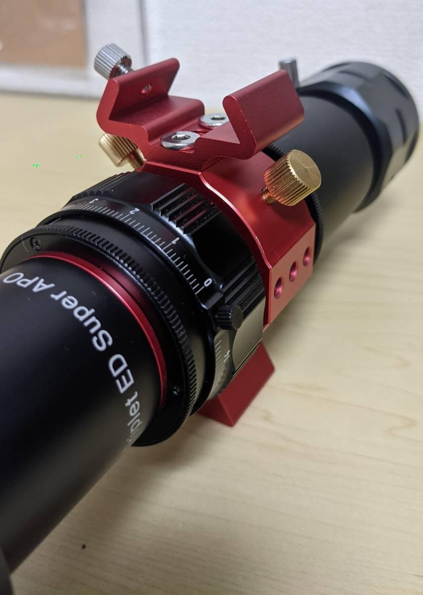 Asker FMA135 鏡筒バンド専用ファインダーベース タイプC (超軽量タイプ)_画像2