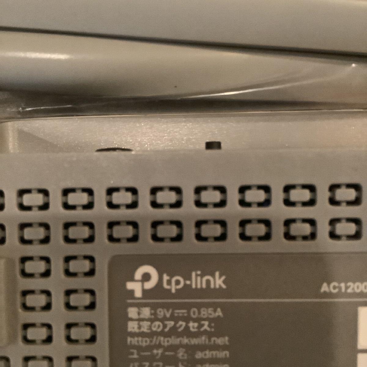 無線LANルーター wi-if tp-link