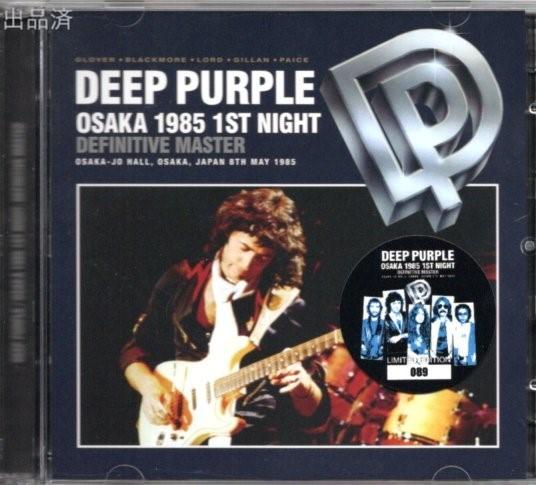 DEEP PURPLE OSAKA 1985 1ST NIGHT DEFINITIVE MASTER