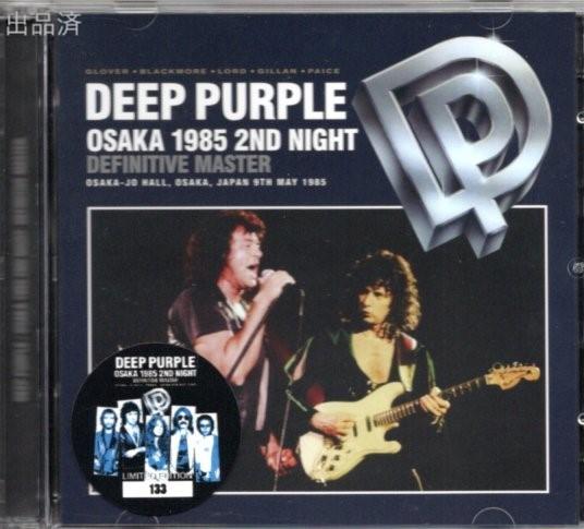 プレスCD付き DEEP PURPLE OSAKA 1985 2ND NIGHT DEFINITIVE MASTER