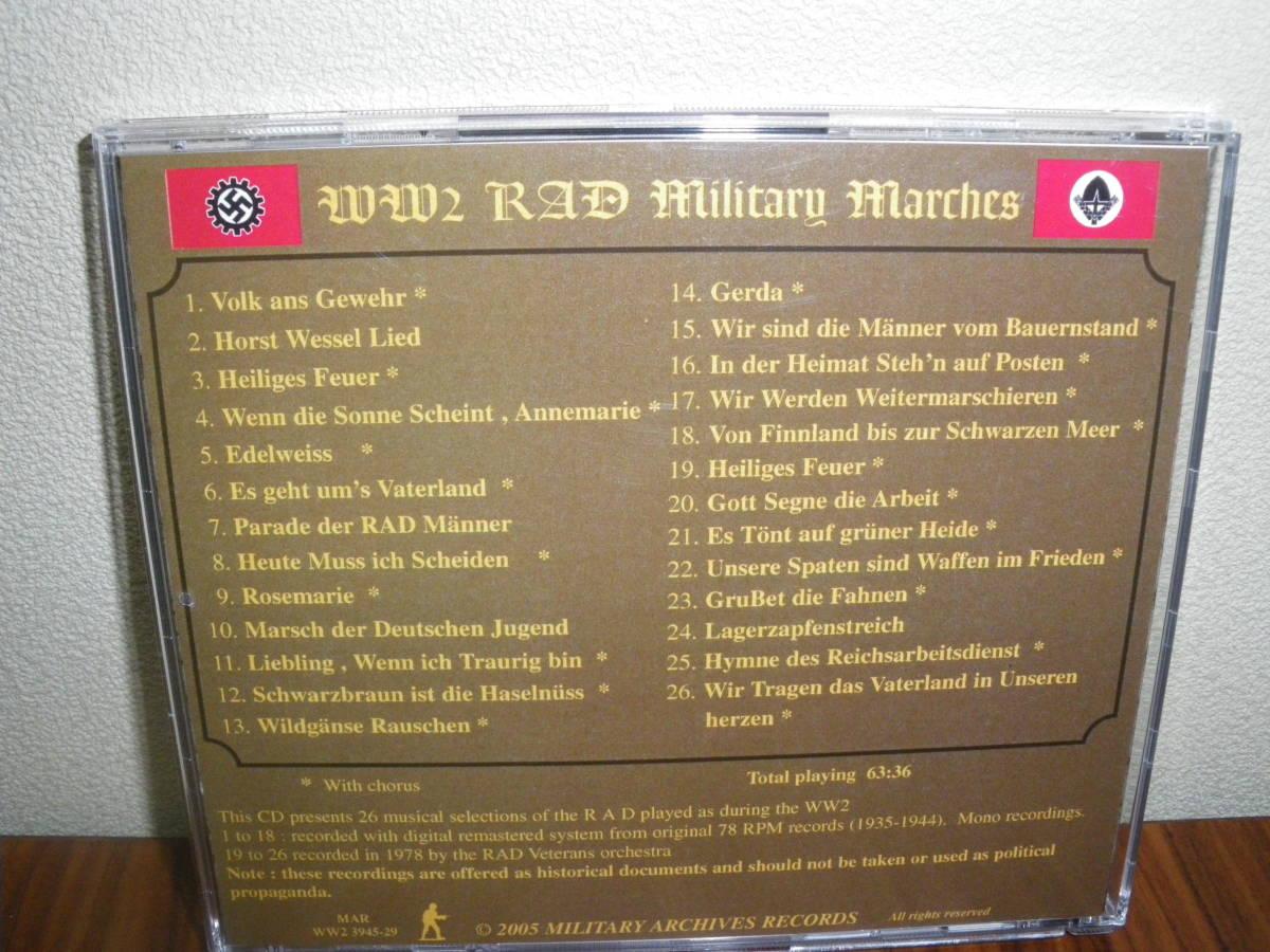 ドイツ軍歌 ドイツ行進曲 ナチス軍歌CD「WW2 RAD Military Marches」 海外版 ヘルムス・ニール指揮 ナチス党歌など_画像5