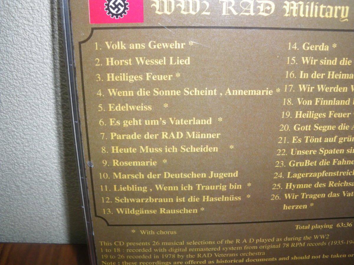 ドイツ軍歌 ドイツ行進曲 ナチス軍歌CD「WW2 RAD Military Marches」 海外版 ヘルムス・ニール指揮 ナチス党歌など_画像6