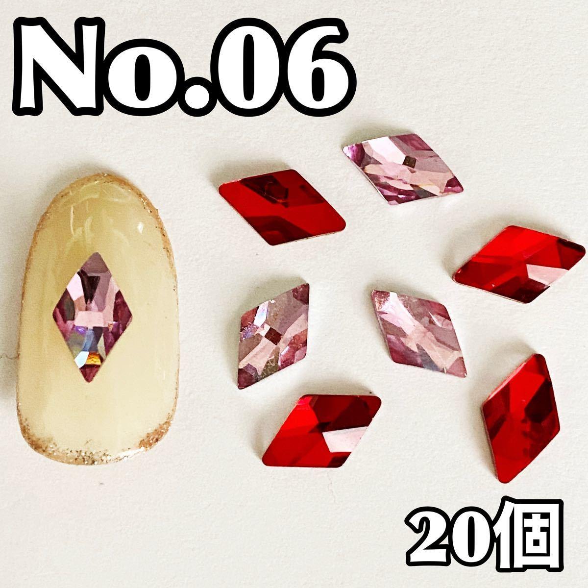 ネイルパーツ ダイヤ型 レッド ピンク 菱形 ひし形パーツ デコパーツ  ネイルアート ハンドメイド レジン