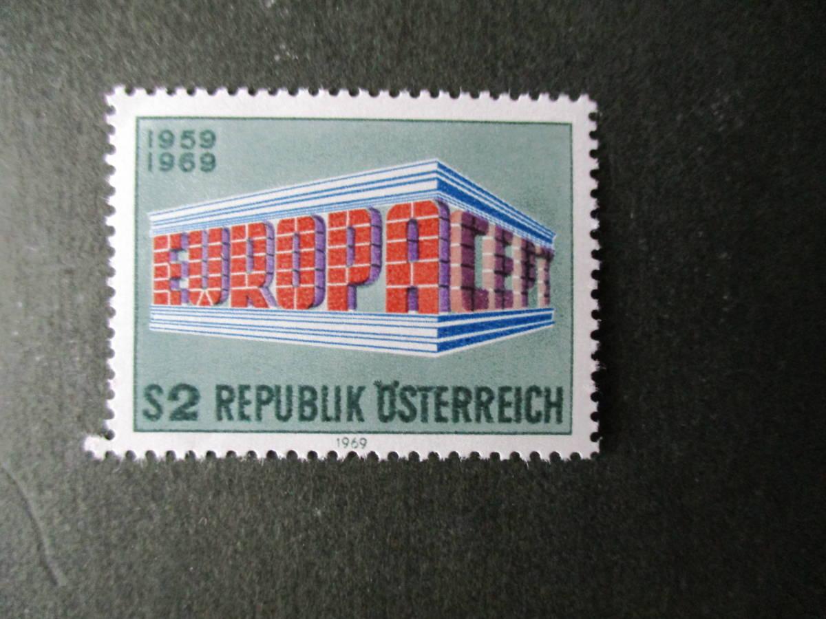 ヨーロッパ共同体10周年記念ーCEPTの家 1種完 未使用 1969年 オーストリア共和国 VF/NH ヨーロッパ切手_画像1