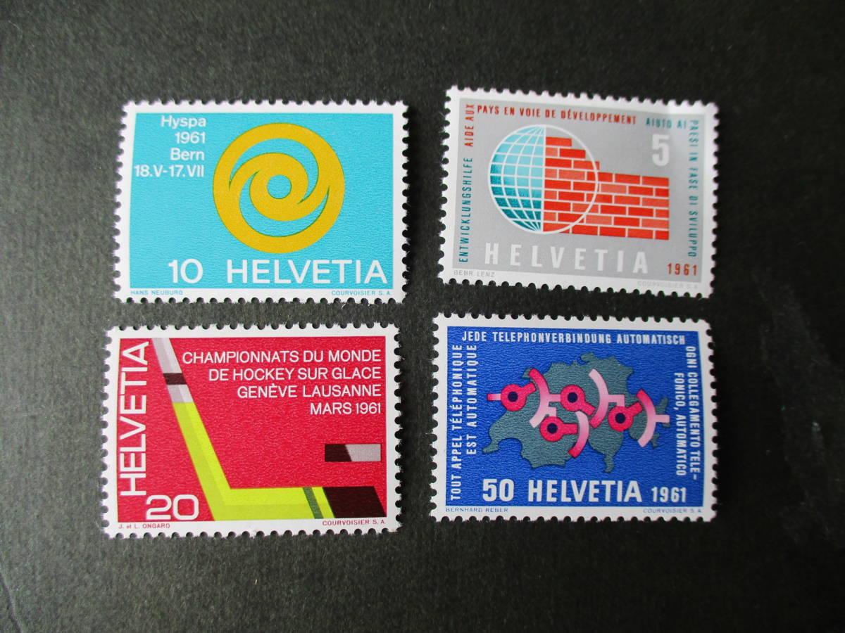 61年記念切手ー国際アイスホッケー選手権大会ほか 4種完 未使用 1961年 スイス共和国 VF/NH _画像1