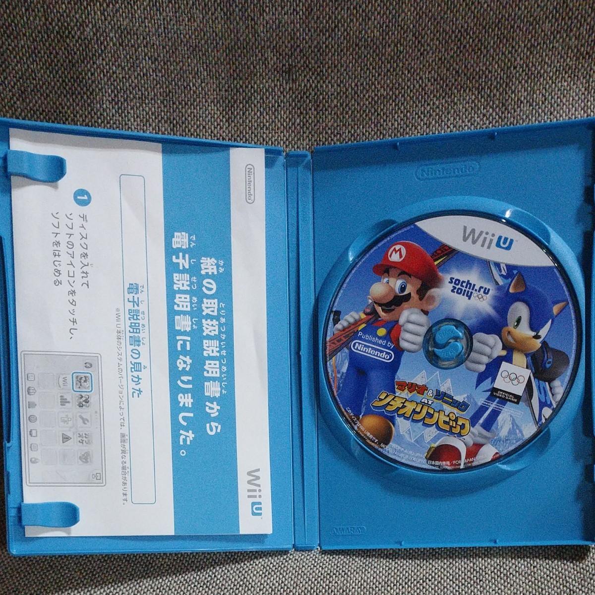 【Wii U】 マリオ&ソニック AT ソチオリンピック