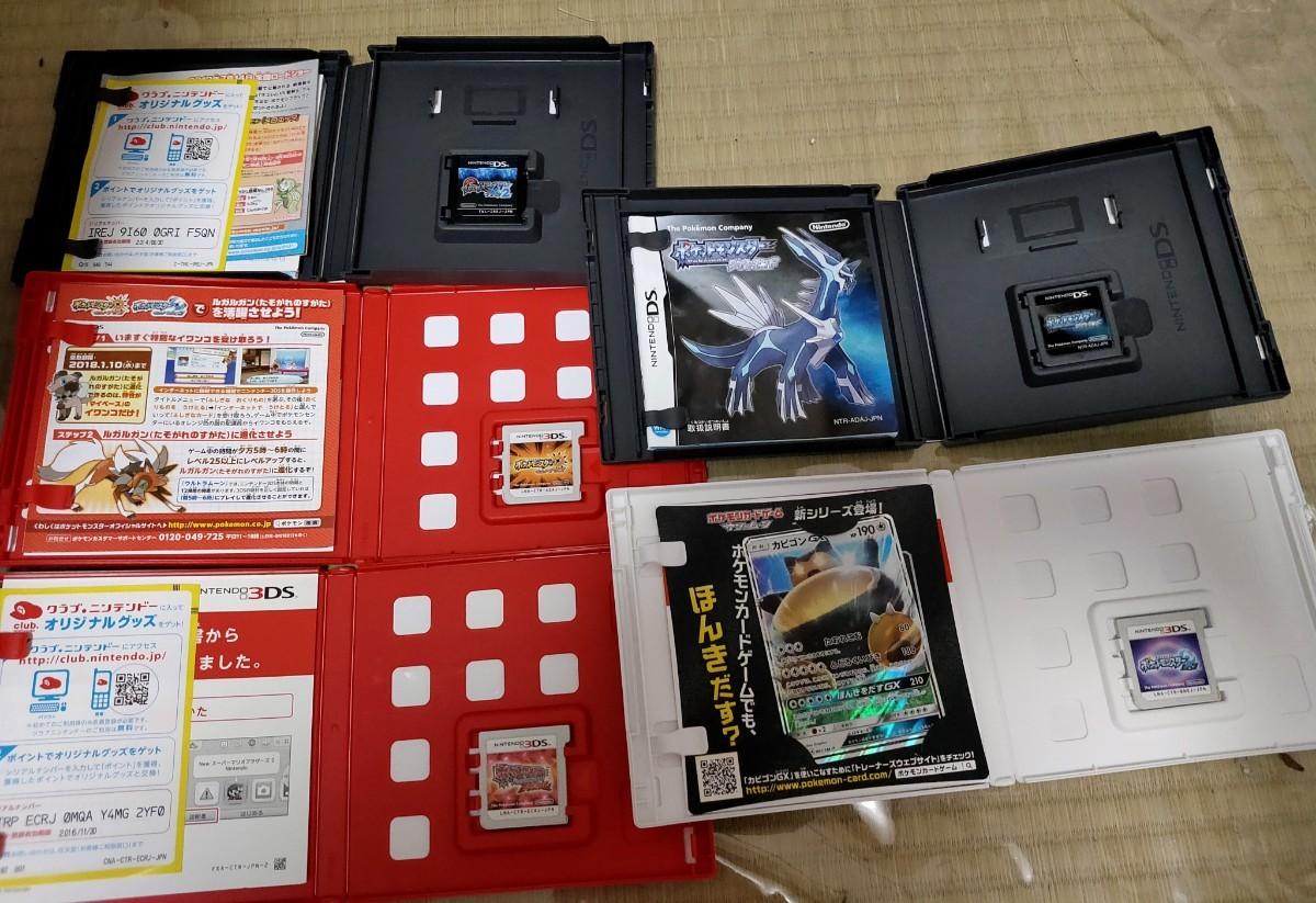 ポケットモンスター ニンテンドー3DS&DSソフト5本セット