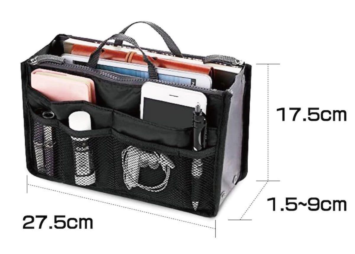 バッグインバッグ インナーバッグ 収納バッグ トラベルポーチ