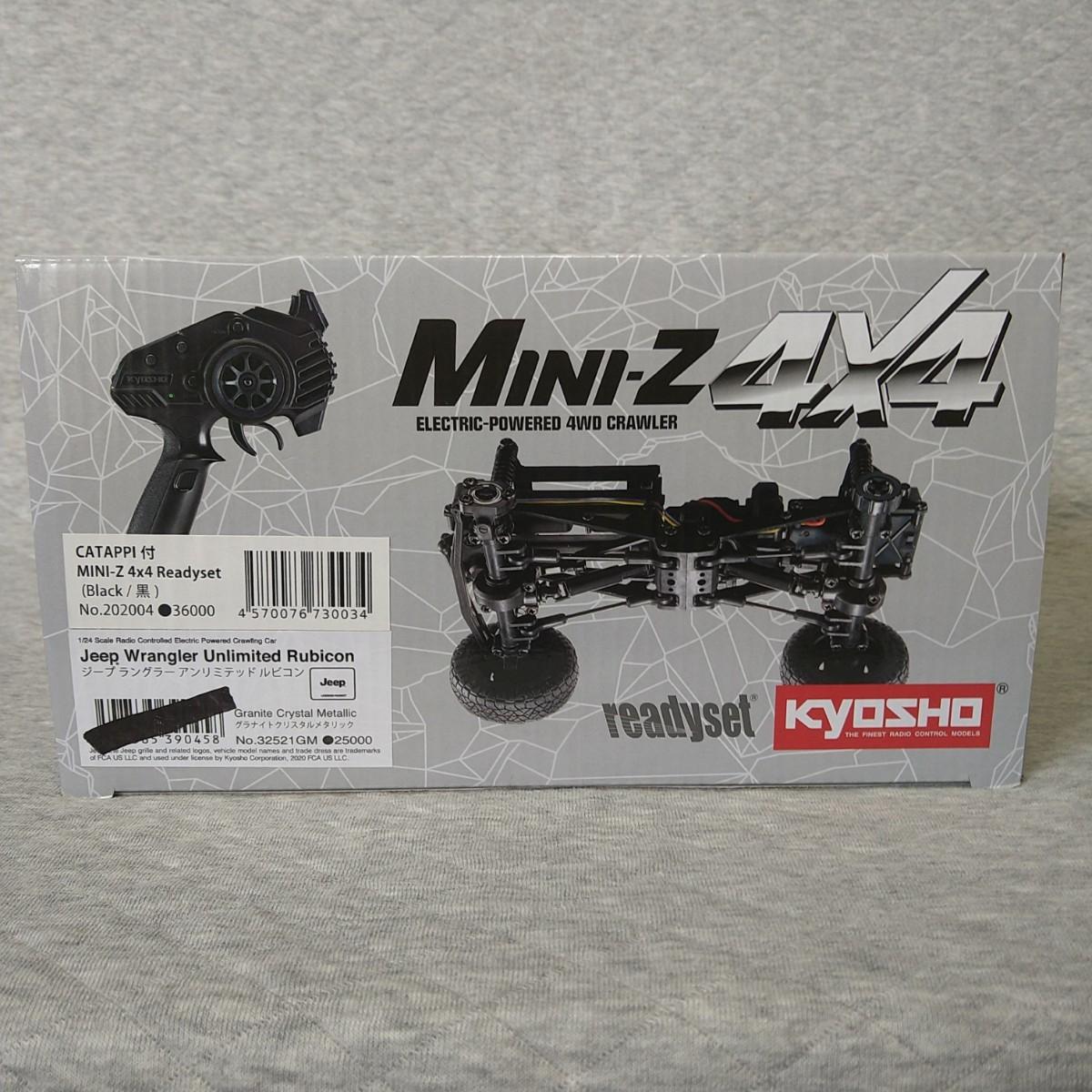 京商 ミニッツ 4×4 キャタッピ付レディセット LEDライト装着