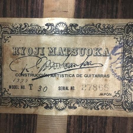 Ryoji Matsuoka T30 松岡良治 ガット ギター クラシックギター 1977 訳有 Y5667852_画像3