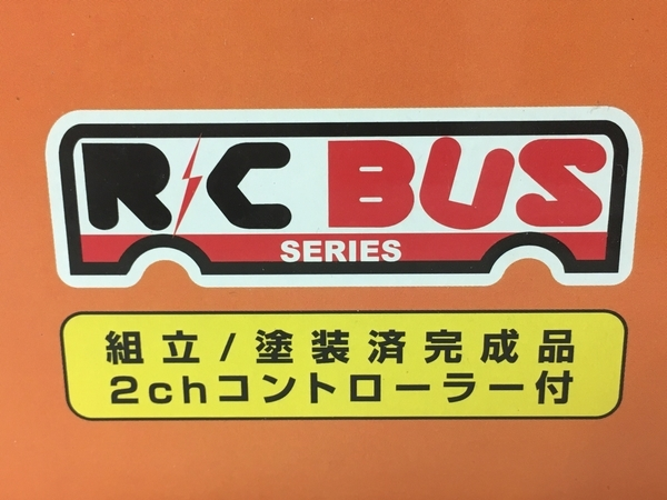 KYOSHO 1:80 スケールR/Cバスシリーズ 川崎鶴見臨港バス コントローラー付き 未使用 W5701237_画像3