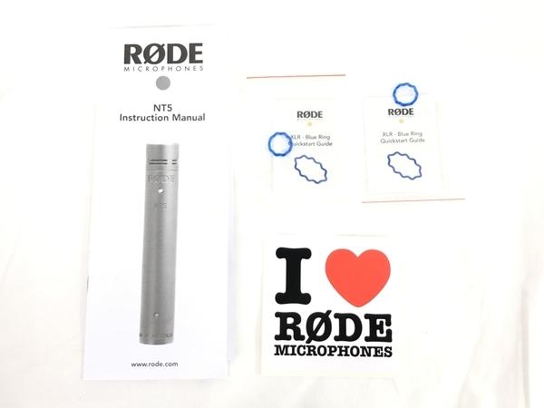 RODE ロード NT5 コンデンサ マイク 音響機材 中古S5709622_画像9