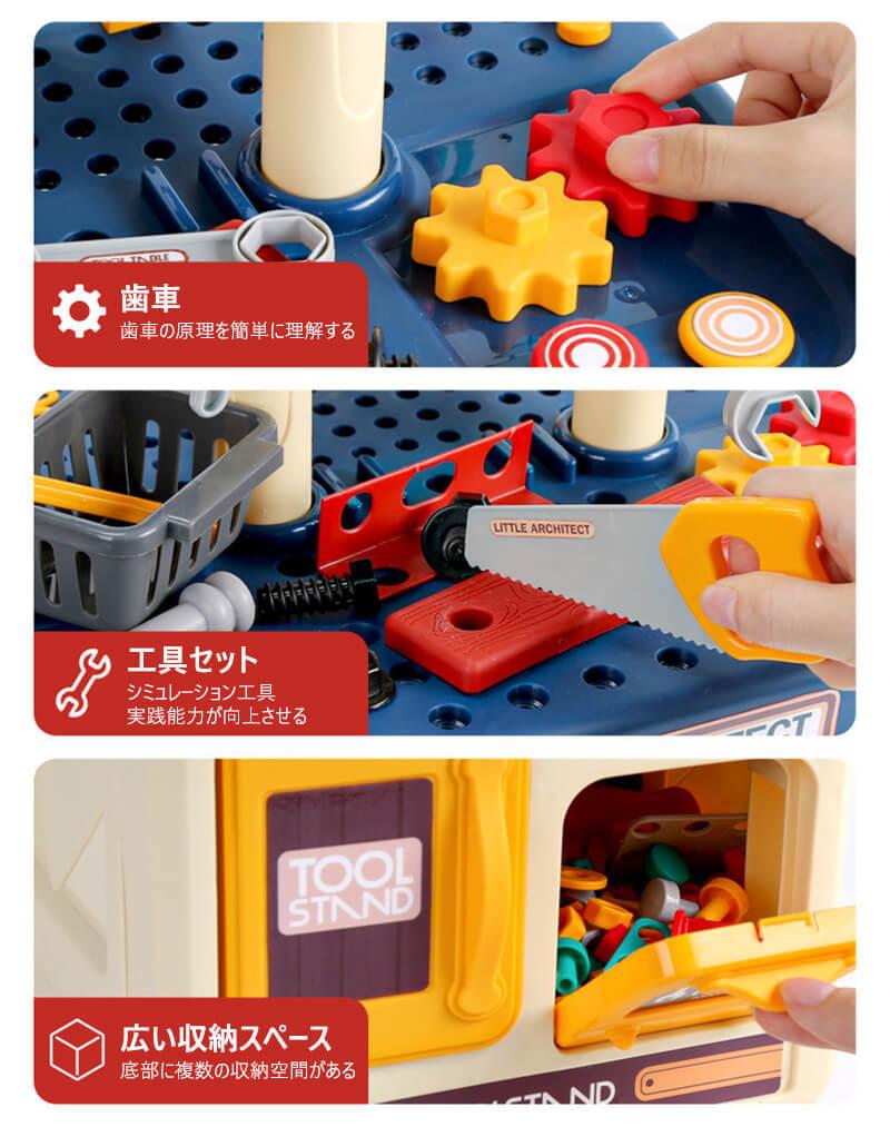 おもちゃ 工具セット 電動ドライバー 全386点セット 男の子 女の子 知育 大工さん 子供 幼児 おままごと 収納 知育玩具 収納sp402_画像5