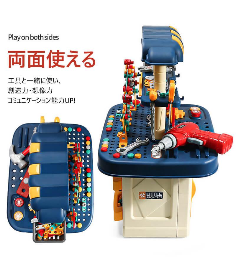 おもちゃ 工具セット 電動ドライバー 全386点セット 男の子 女の子 知育 大工さん 子供 幼児 おままごと 収納 知育玩具 収納sp402_画像3