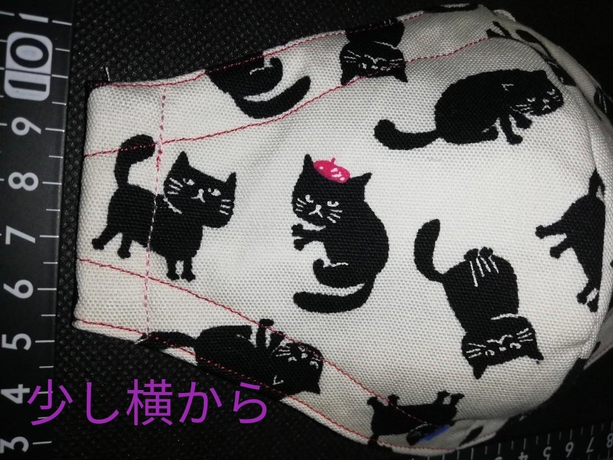 ハンドメイド DIY  立体インナー インナー 黒猫 猫柄 肉球 足跡  吾が輩は猫である シリーズ オックス 立体