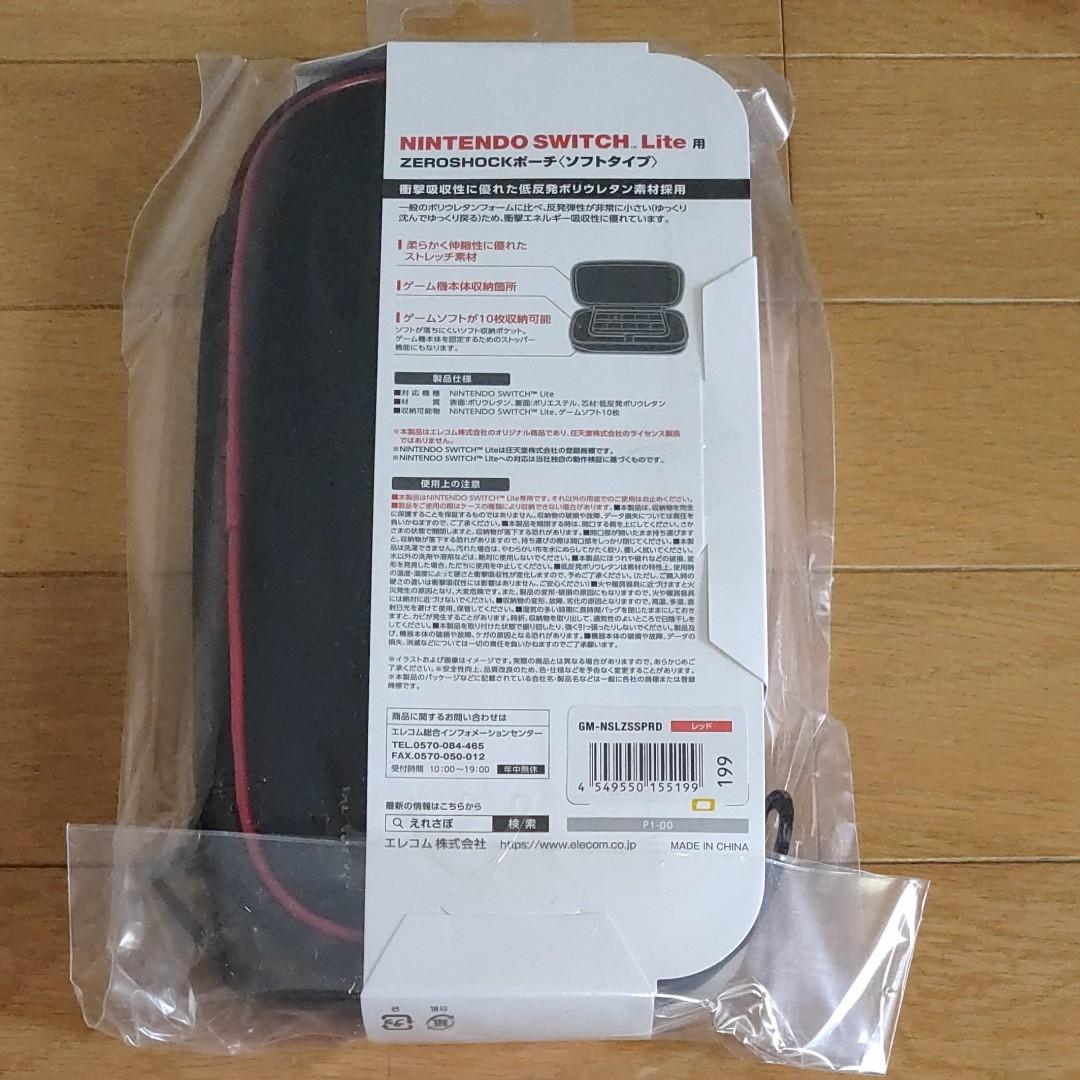 スイッチライト Switch Lite ソフトポーチ ニンテンドー  衝撃吸収 レッド┃GM-NSLZSSPRD  ELECOM