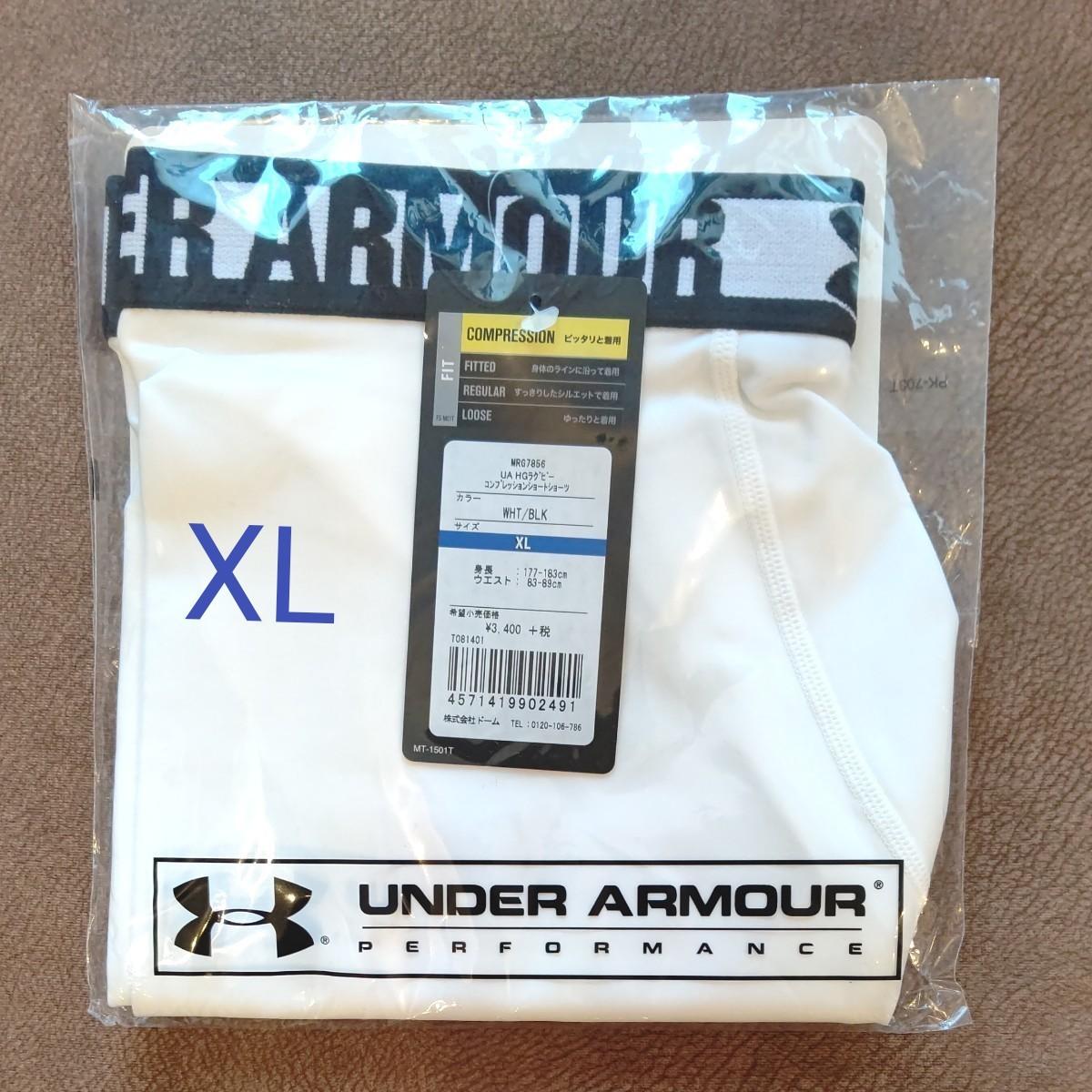 UNDER ARMOURコンプレッションショートショーツXL