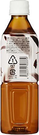 ほうじ茶 500ml 24本セット まとめ買い 箱買い セット ペットボトル ストック お茶 1ケース お買い得 お得 格安_画像4