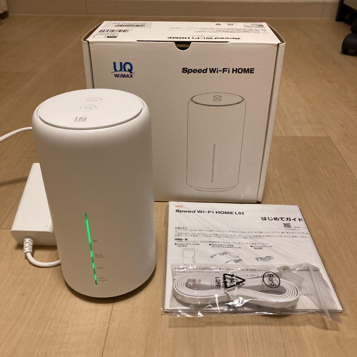 Speed Wi-Fi HOME L02 ホワイト ホームルーター