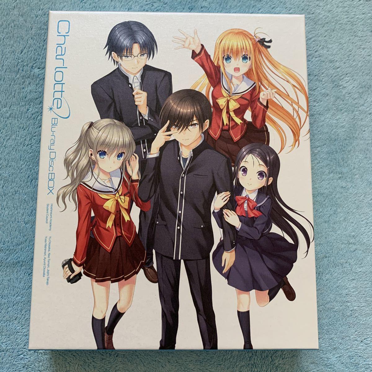 Charlotte Blu-ray Disc BOX 完全生産限定版 シャーロット