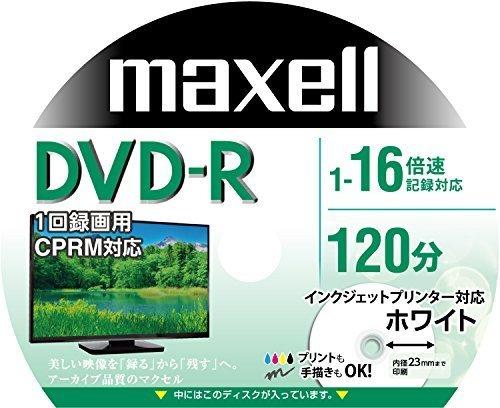 新品1) 本体のみ WEB限定モデル maxell 録画用 (1回録画用) CPRM対応 DVD-R 120分 16EOMT_画像3