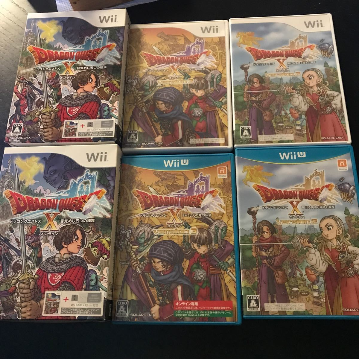 WiiU Wiiソフト ドラゴンクエスト10  Nintendo
