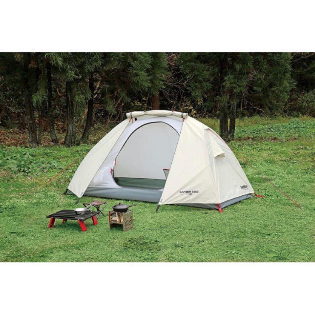 大人気! 新品 未使用 キャプテンスタッグ CAPTAIN STAG テント トレッカー UA-40 キャンプ