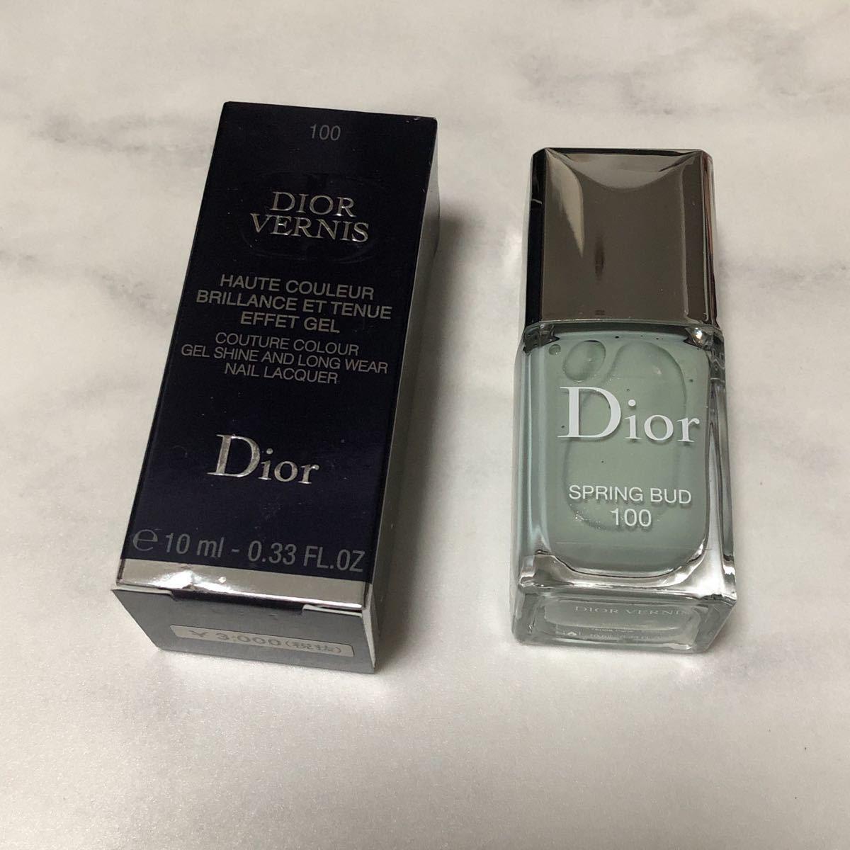 ディオール ヴェルニ Dior 100