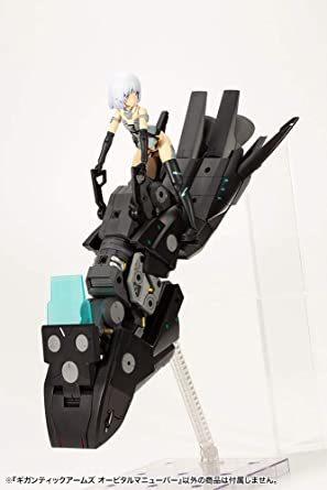 M.S.G モデリングサポートグッズ ギガンティックアームズ オービタルマニューバー 全長約320mm NONスケール プラモデ_画像5
