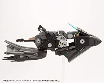 M.S.G モデリングサポートグッズ ギガンティックアームズ オービタルマニューバー 全長約320mm NONスケール プラモデ_画像3