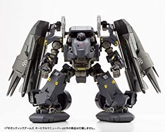 M.S.G モデリングサポートグッズ ギガンティックアームズ オービタルマニューバー 全長約320mm NONスケール プラモデ_画像7