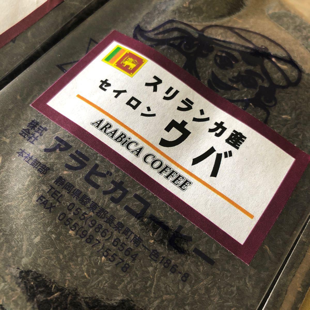紅茶☆ 3種類セット!