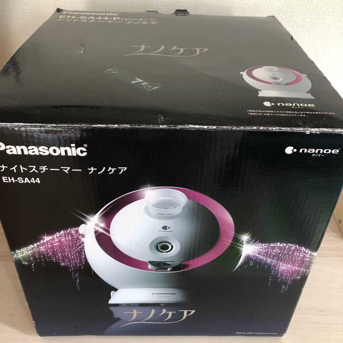 Panasonic パナソニック ナノケア EH-SA44 ナイトスチーマー