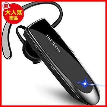 新品特価 黒 マイク 日本語音声 片耳 V4.1 B2099 ヘッドセット ワイヤレス Bluetooth DreaXSW5_画像1